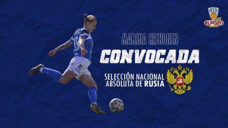 La Selección Rusa convoca a la azulona Marina Kiskonen