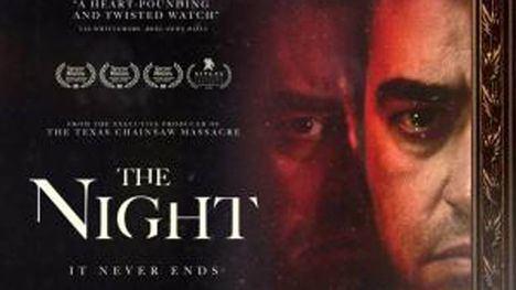 Una película iraní que a saber cuándo llega aquí