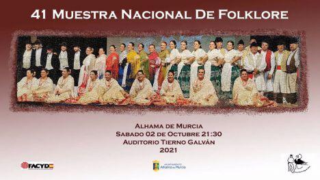 El Festival de Folklore inaugura la Feria este sábado en el auditorio