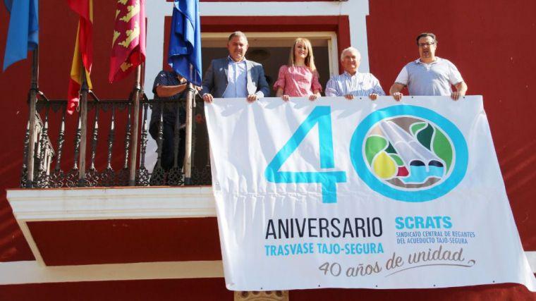El Ayuntamiento celebra el 40 aniversario del Trasvase Tajo-Segura