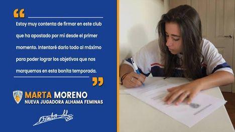 La mediapunta Marta Moreno ficha por el Alhama CF Femenino