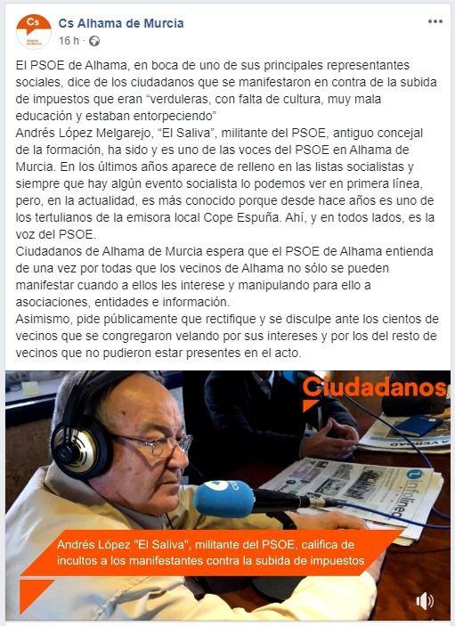 El PSOE acusa a Cs de vulnerar la privacidad de un vecino