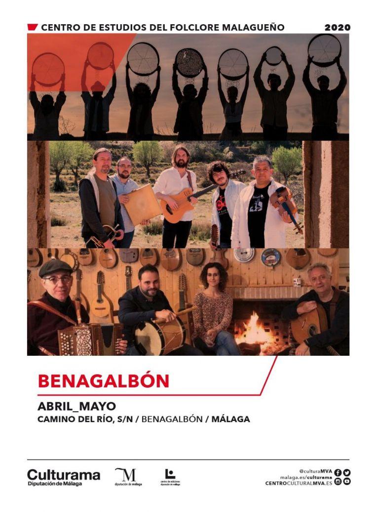 VÍDEO Malvariche lleva su 'Abonico' a Málaga el próximo abril