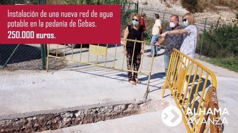VÍDEO El Ayuntamiento invierte más de 600.000 € en obras este verano